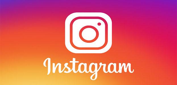 Instagram Gönderilen Takip İsteklerini Görme
