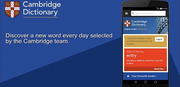 Cambridge Üniversitesi İngilizce Sözlük (PC)